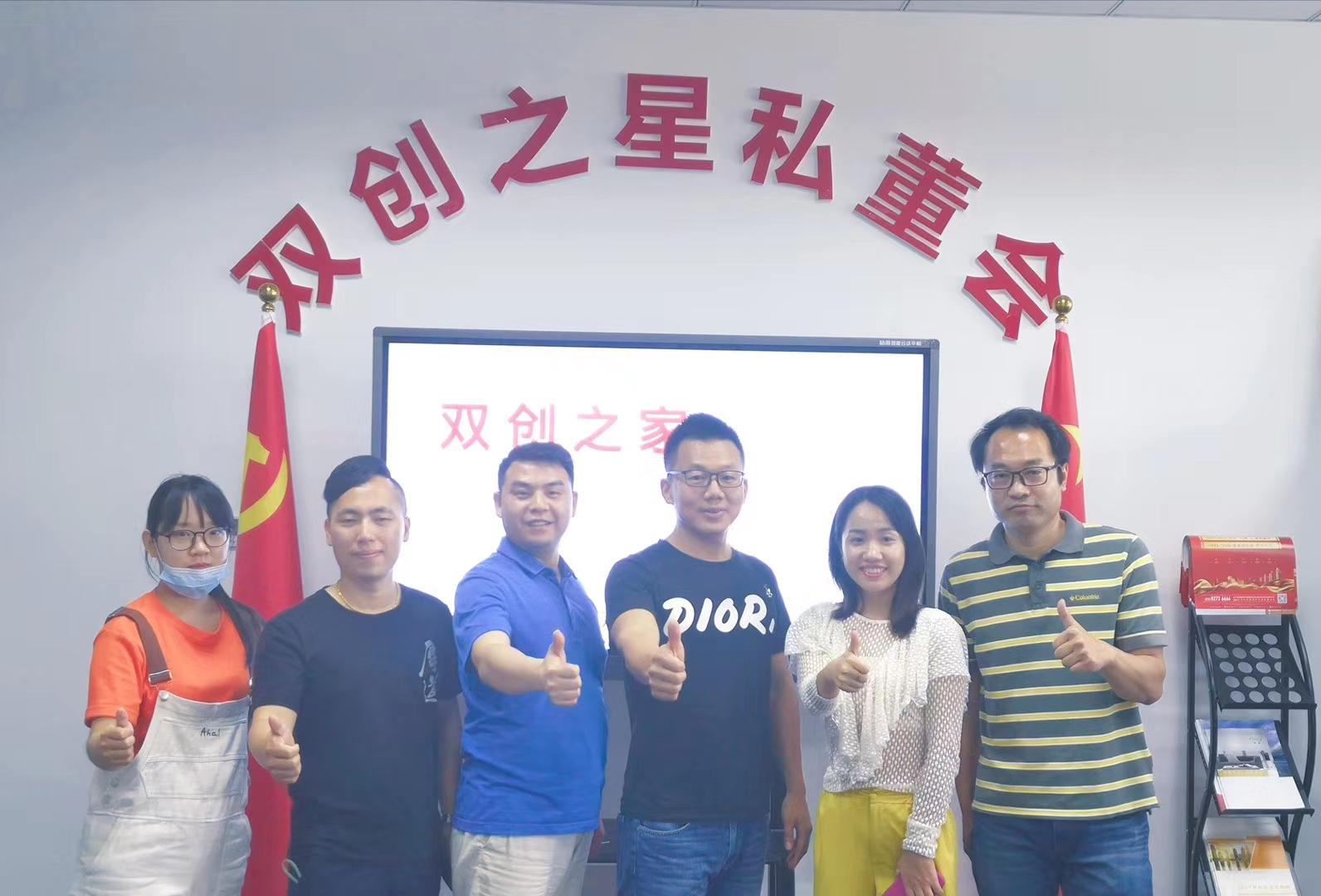 湖南互动英才与双创之星平台战略合作接洽