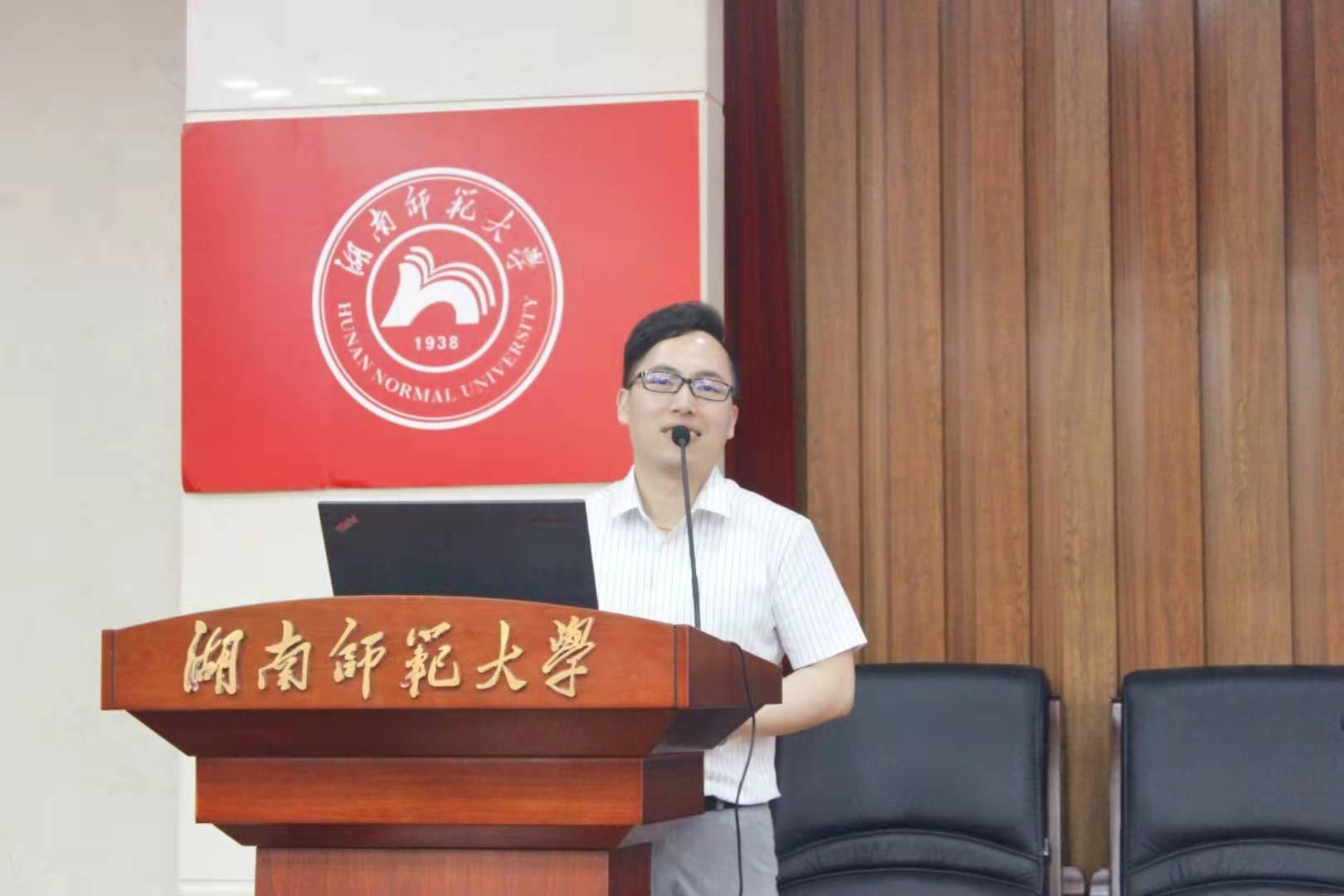 受邀参与湖南师范大学第八届职场之星挑战赛决